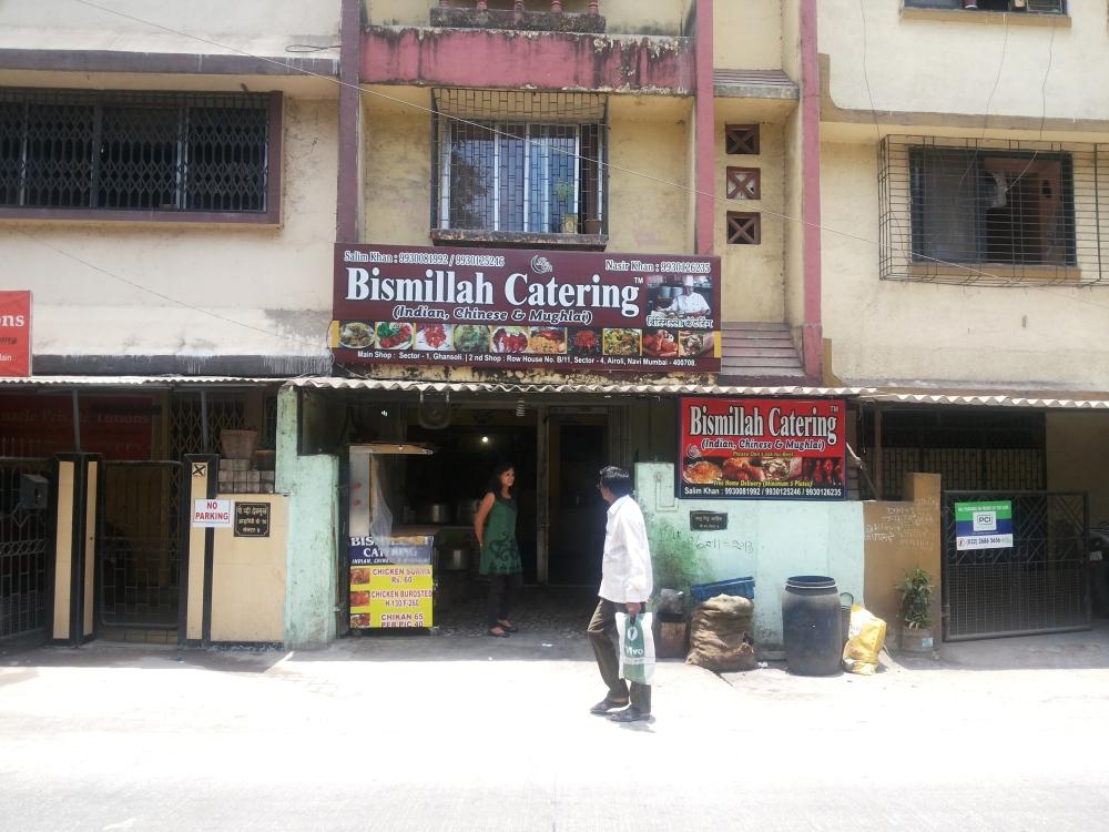 Biryani At Bismillah - Airoli, Navi Mumbai (4/5)