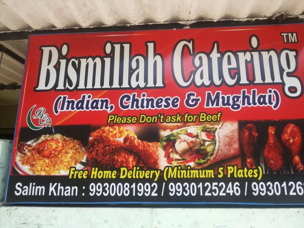 Biryani At Bismillah - Airoli, Navi Mumbai (5/5)