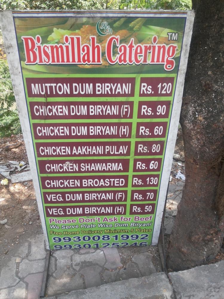 Biryani At Bismillah - Airoli, Navi Mumbai (3/5)