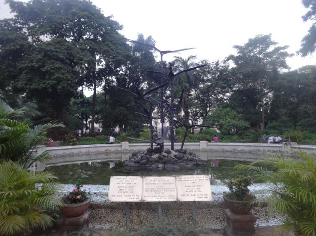 Hornimam Circle Garden