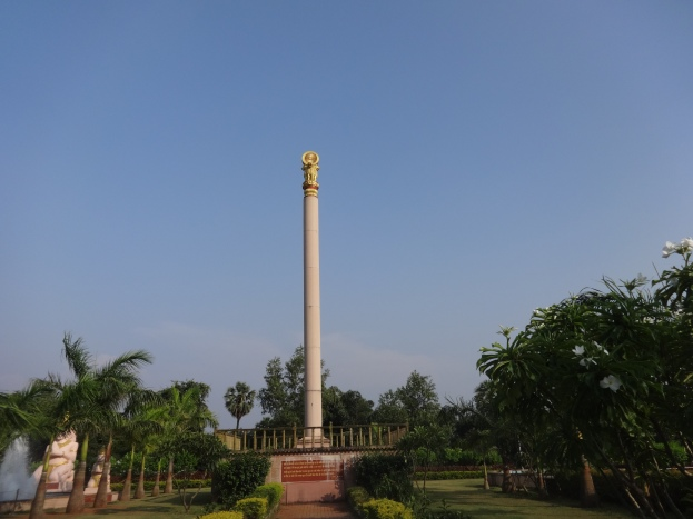 Ashoka Pillar
