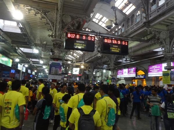 CST Station