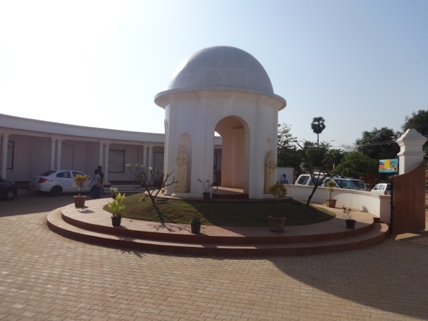 Dome at entrance